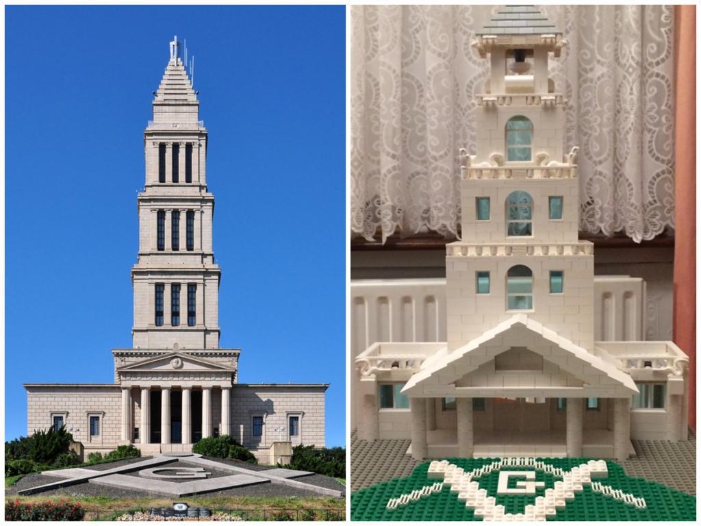 George Washington Masonic Monument